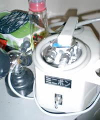 20030904.jpg