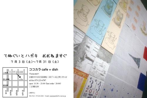 2010DMweb.jpg